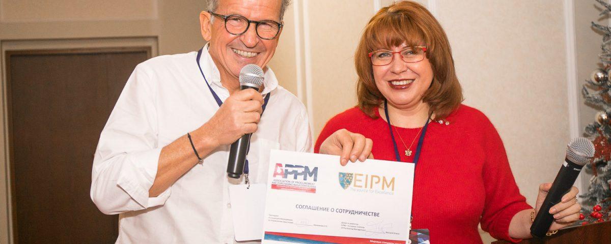 Bernard Gracia, keynote speaker at APPM Conference